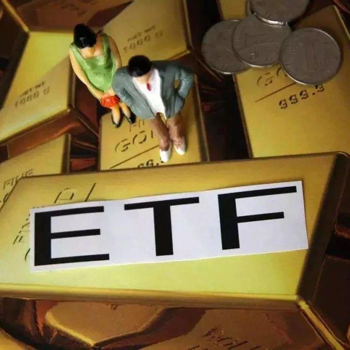 """黄金ETF重新""""开闸""""? 这些大公司受益"""