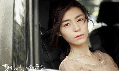 《夏有乔木 雅望天堂》最虐心的言情,吴亦凡演绎出了几分?