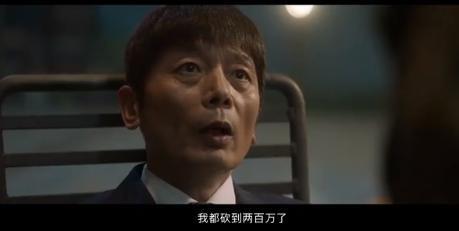 """《两只老虎》重磅定档!齐刘海葛大爷和""""生猛""""赵薇剧中生情?"""