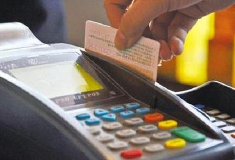 信用卡额度变成负数怎么办?