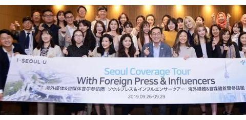 韩国首尔海外媒体参访活动:体验智慧生活 感受文化魅力