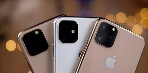 苹果为何要取消iPhone中的3D Touch