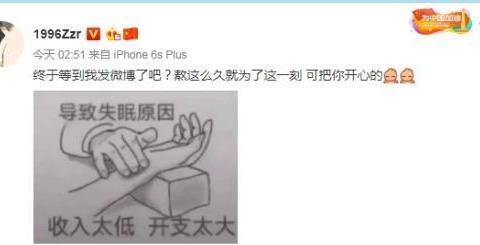 ZZR荣获电竞刘谦称号 哔哩哔哩直播成一哥