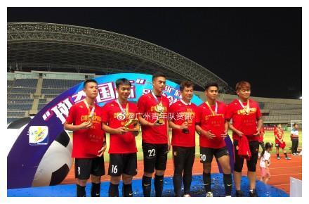 恒大足校夺得广东省足协杯冠军,获明年中国足协杯资格