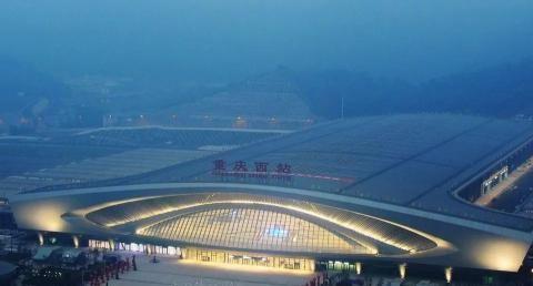 重庆最强的一座高铁站,是中国西部最大的客运枢纽系统