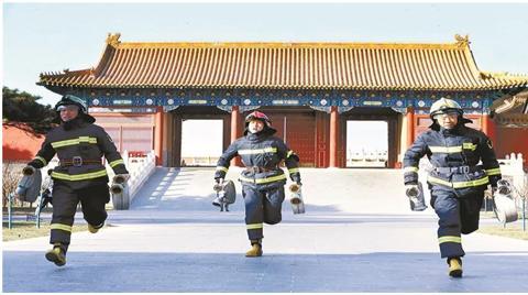 走进北京市消防总队天安门支队故宫特勤中队