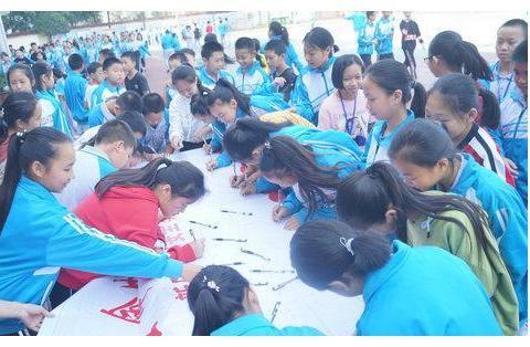 纳溪区新乐镇:学生签名强意识