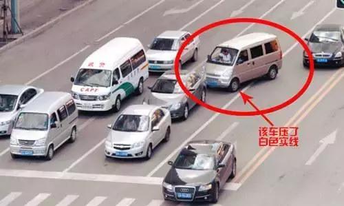 老司机告诉你,一辈子没遇到过车祸都是靠的这些技巧!