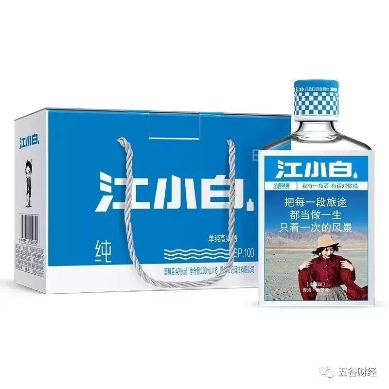 抢注商标被判无效,江小白提起行政诉讼,业界称几无胜算!