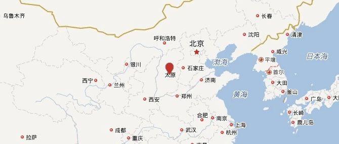 刚刚!太原市清徐县发生3.0级地震