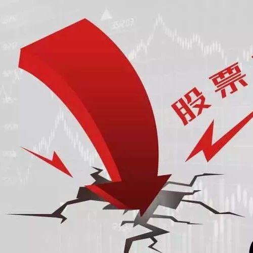今日两市超大账户减持的50只个股