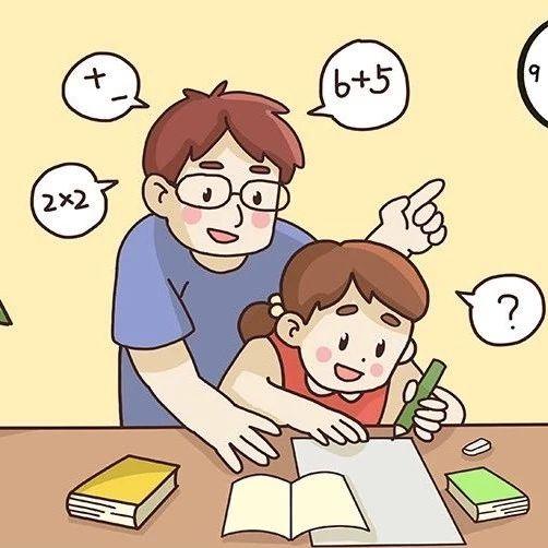 二胎爸爸为完成老师布置的亲子作业,不幸身亡:拜托老师饶了我们这群家长吧