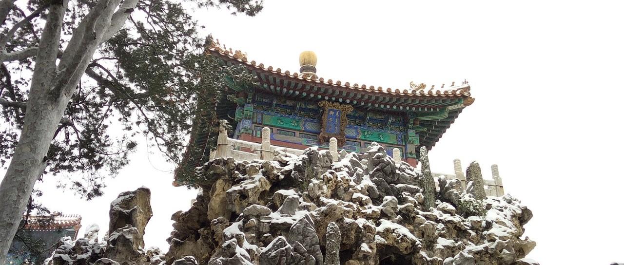 北京下雪了!冷空气持续发力!青岛最低温降至3℃,有霜冻!丨10.14新闻早餐