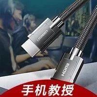 科普 HDMI是什么意思?有什么用处?一文带你了解HDMI的发展史
