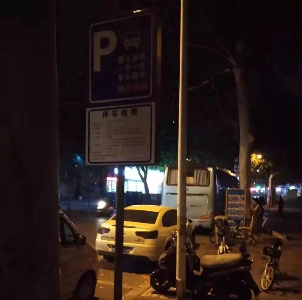 【怨谁】淄博一车主交了停车费被贴罚单,涉事停车员急哭了