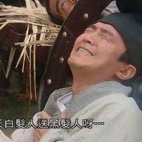 【梗系】当我说明天一定要努力的时候