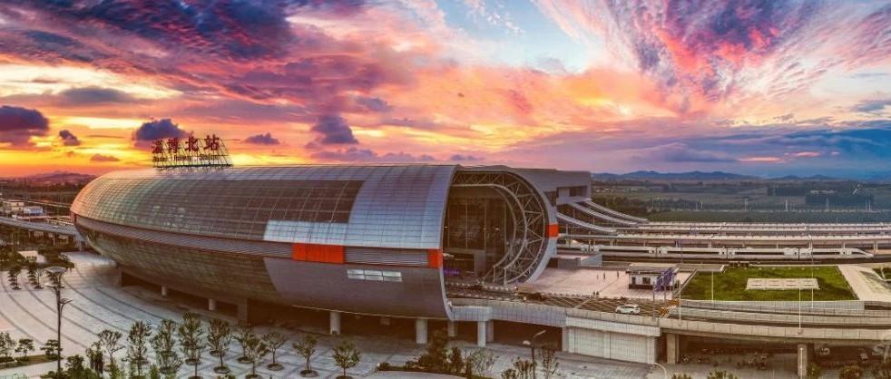 淄博高铁站附近两村改造启动,共24栋、27万平方米