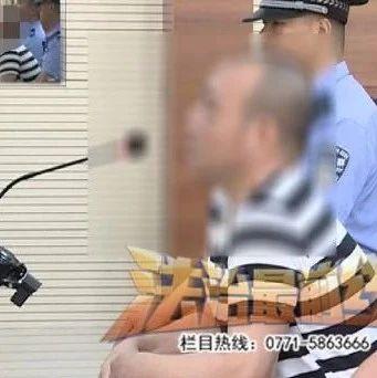 为涉毒犯罪提供保护伞!原柳州市柳江县看守所副所长被控收受贿赂40万