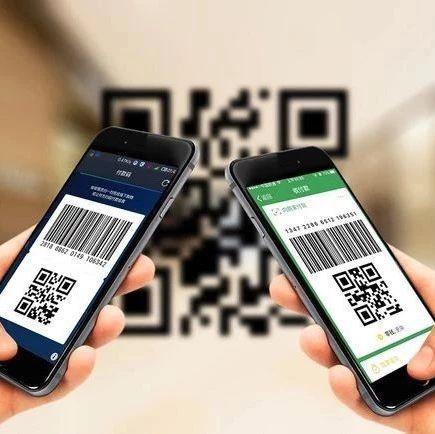 条码支付或将实现互联互通