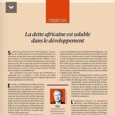 【新闻速递】驻摩洛哥大使李立就非洲债务问题在《青年非洲》杂志发表署名文章