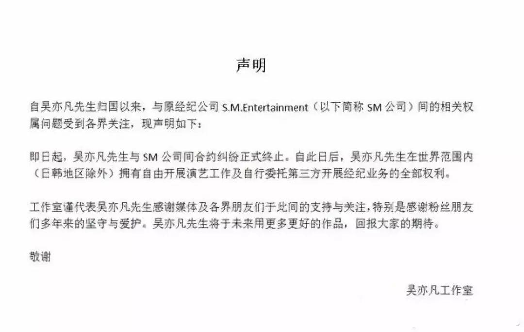 从金钟铉、雪莉等韩艺人离去,揭秘韩娱乐圈的黑料!