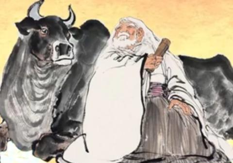 黄帝书是否存在,比道德经更高深的黄帝书到底讲了些什么?
