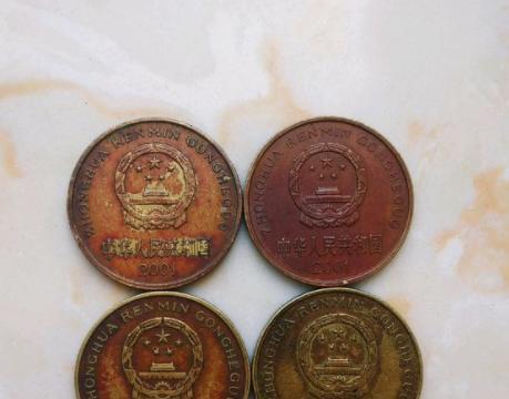 硬币的颜色很重要,遇到红色的留好别花,增值百倍不止!