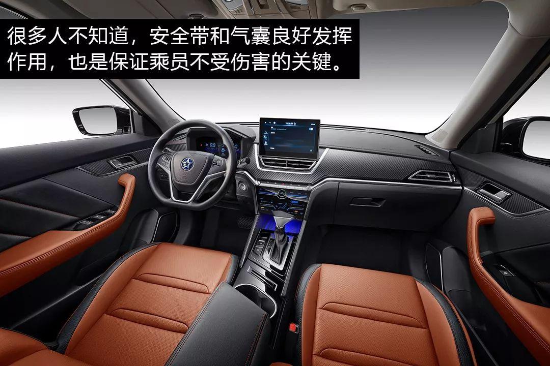 自主小型5星SUV,启辰T60确定是日产安全技术