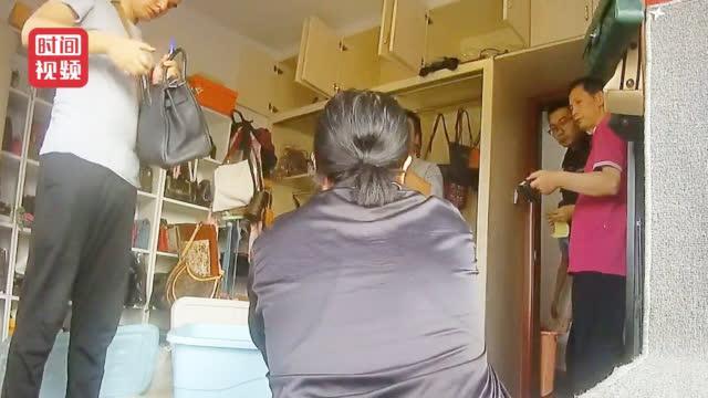 老太背LV装大葱,牵出女儿售假案 被抓前正准备考奢侈品鉴定师