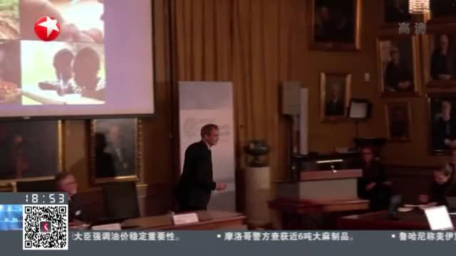 诺贝尔经济学奖:致力于全球减贫  美、法三名经济学家分享奖项