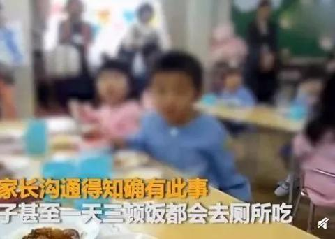 """3岁女儿嗓子疼,医生说出原因妈妈举报学校!""""特殊待遇""""引众怒"""