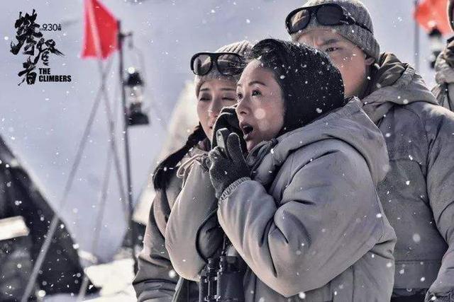 该下狠手了!水军的可怕淹没了《攀登者》,中国电影何去何从
