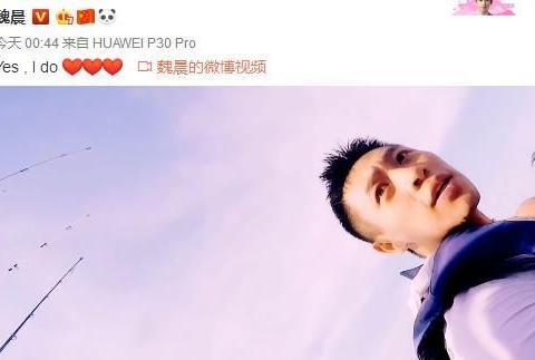 魏晨求婚成功,张杰陈楚生早已结婚当爹