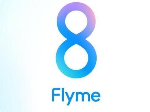 Flyme 8迎来重磅更新,前置拍照大提升,魅族16系列必升版本