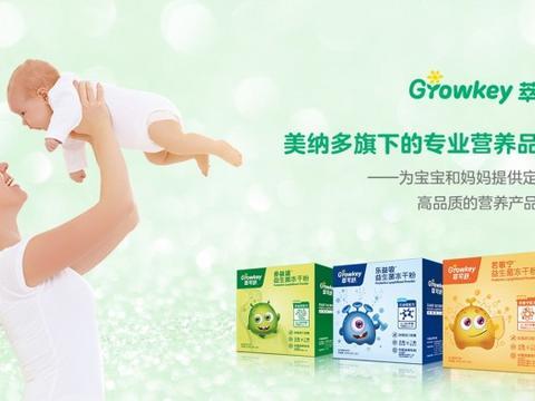 宝宝吃益生菌有什么好处?吃益生菌有依赖性吗?