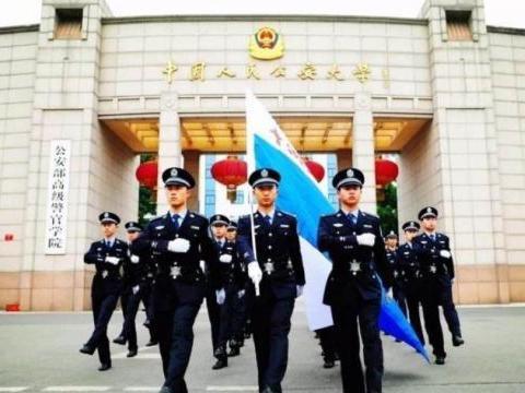 孩子在中国人民公安大学上学,将来可以干什么工作