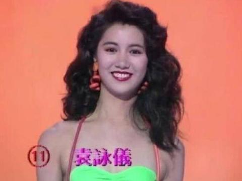 """袁咏仪年轻时有多撩人?当她穿上""""海豚装""""后,不愧是香港小姐"""