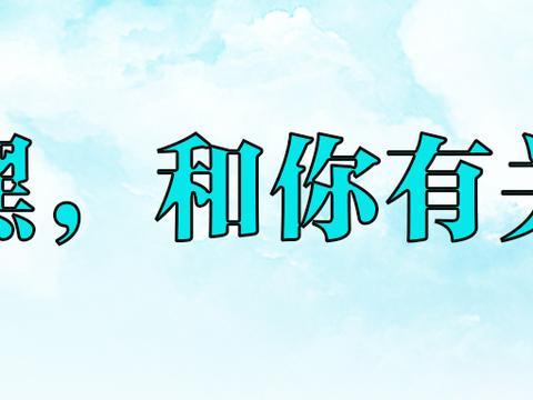 """2020福建选调生行测备考:正确运用""""搭配""""解决逻辑填空易错题"""
