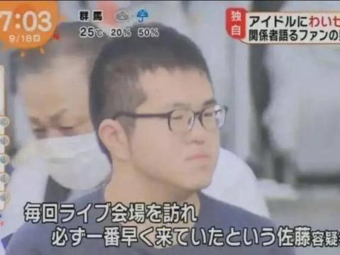 日本女偶像被袭击非礼!从自拍照发现明星住址,私生手段太强大