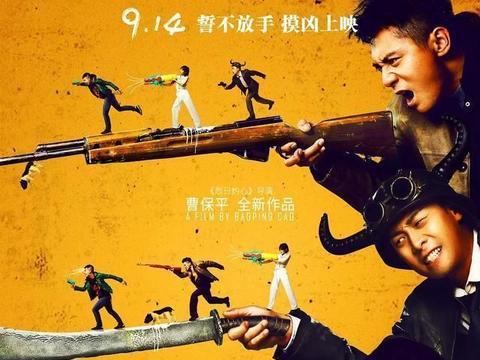《追凶者也》:这是一部被严重低估的国产电影佳作!