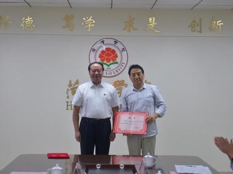 皇甫晓岚受聘为菏泽学院非物质文化遗产研究院院长