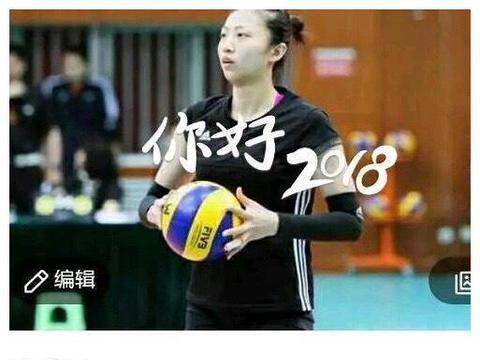 女排世界杯最佳二传名字常被张冠李戴,丁霞:我太难了