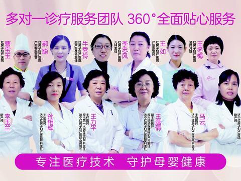 济宁红房子妇产医院王蕴倩主任医师做四维彩超需要空腹吗?