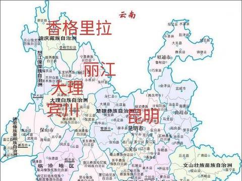 云南大理州宾川县鸡足山旅游