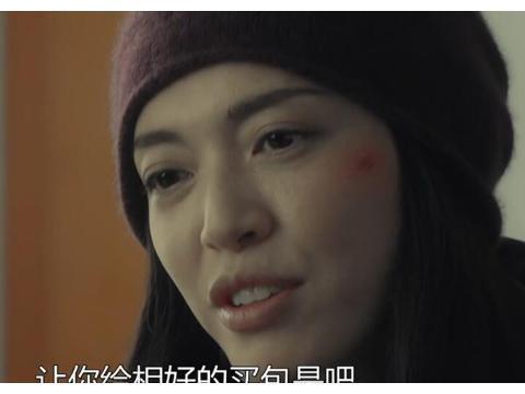 《送我上青云》胜男是苏明玉2.0升级版,是悲剧,观众却看笑!