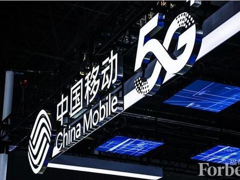 14家中国企业上榜福布斯全球数字经济100强