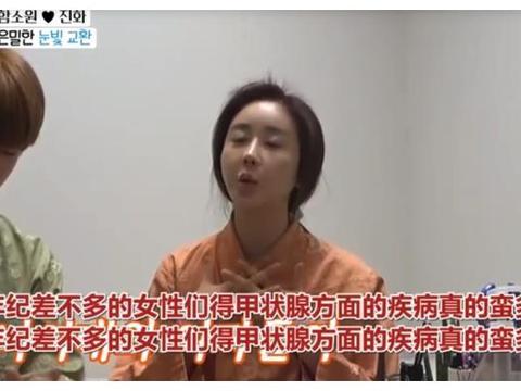 46岁咸素媛因何怀不上二胎?看了医生的检查结果,一半女性都有?