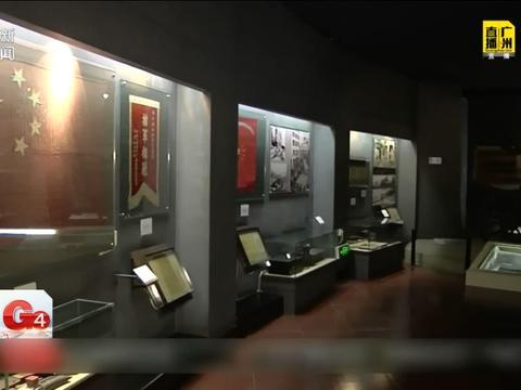 广州解放70周年!悬挂在广州的第一面五星红旗竟是这样缝制出来的