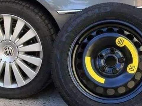 为啥很多车的备胎,都是非全尺寸的?内行人说了实话
