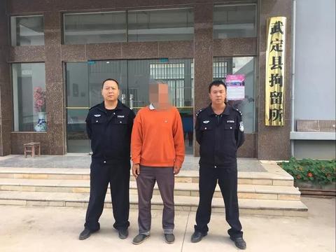 云南武定男子酗酒滋事并持刀伤人被拘留